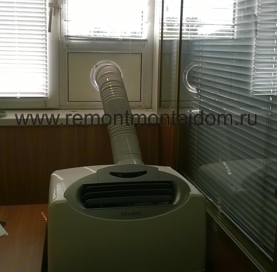 установка мобильного кондиционера в глухое окно