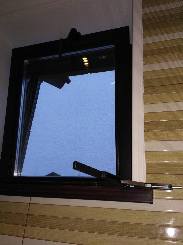 Дистанционное открывание окна